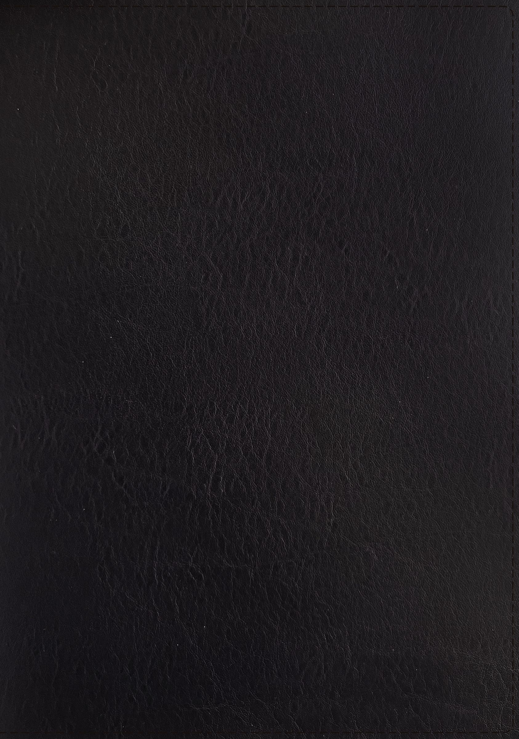 ESV Thompson Chain-Reference Bible-Black Bonded Leather